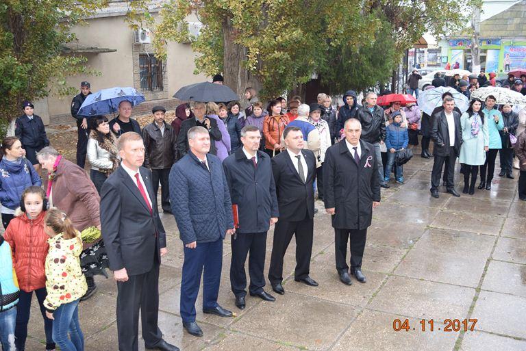 В Джанкое отметили День народного единства