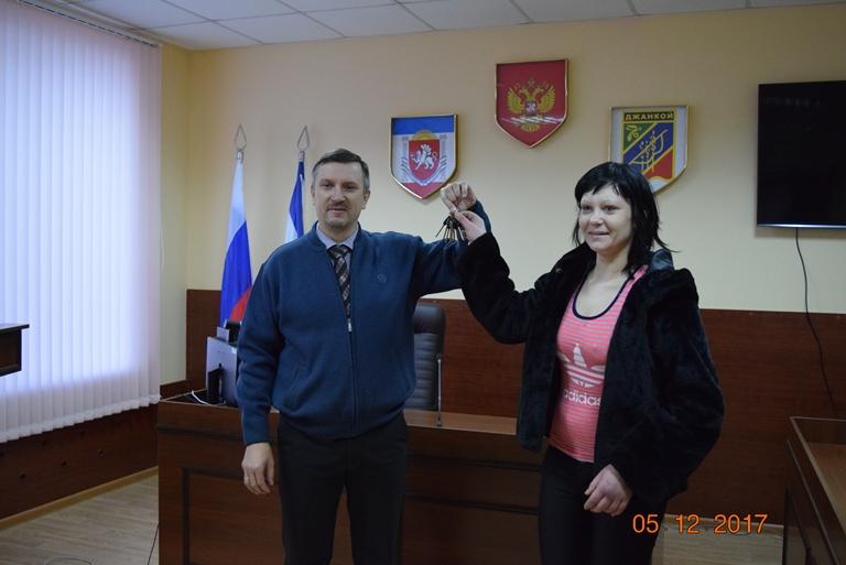 Глава администрации города Джанкоя Эдуард Селиванов вручил ключи от квартиры сироте, оставшейся без попечения родителей