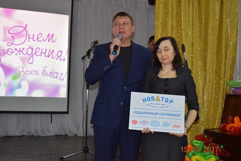 ГБОУ РК «Джанкойская санаторная школа-интернат» отметила свой 55- летний юбилей